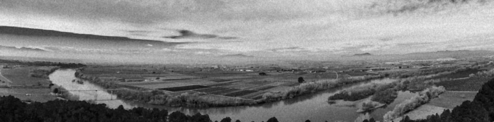 Ebro AdobeStock 195786053bn 5